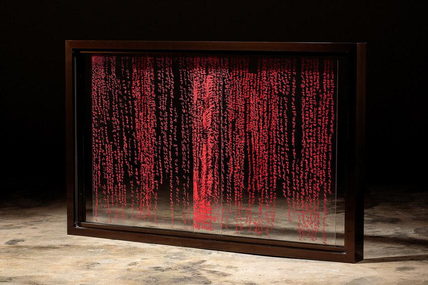 A female worker_red window
