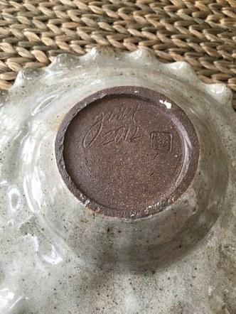 large fluted bowl