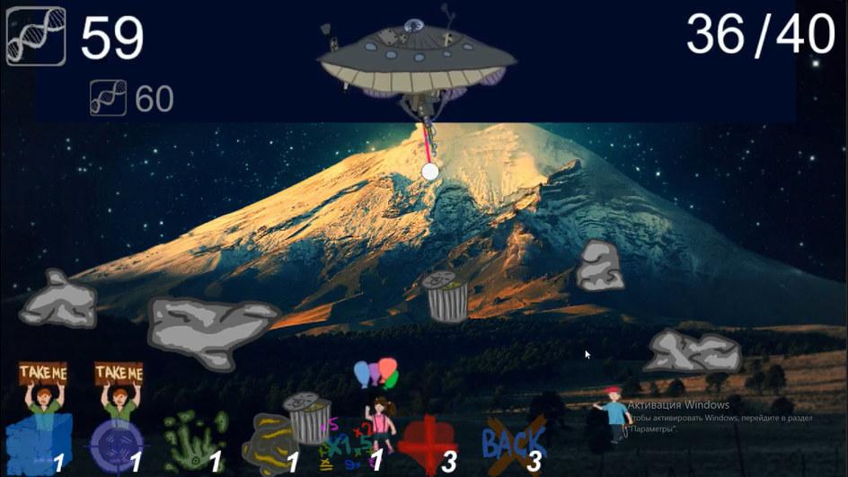 UFO Attacks