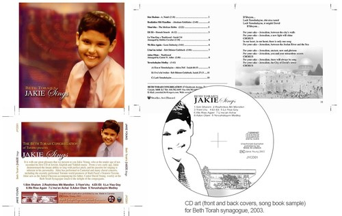 Jakie Young CD Design