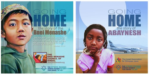 CD concepts for the Jewish Agency for Israel