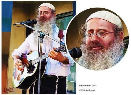rabbi gans 2018