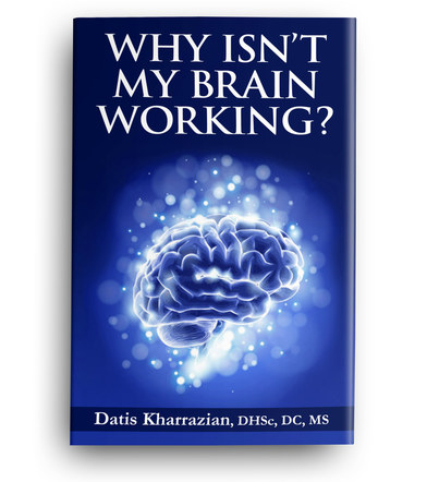 Why Isn't My Brain Working? | Front Cover Design 1