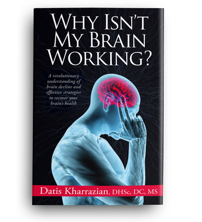 Why Isn't My Brain Working? | Final Front Cover