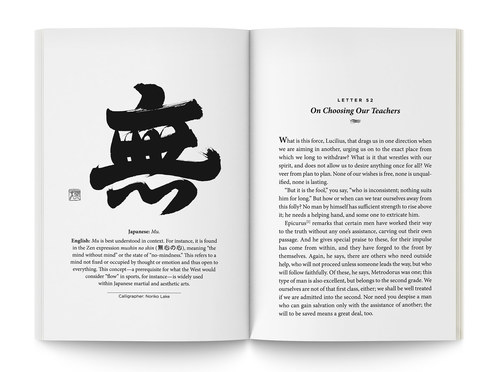 The Tao of Seneca | Interior Pages 10